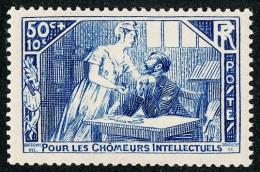FRANCE 1935 - Yv. 307 ** TB  Cote= 5,50 EUR - Chômeurs Intellectuels ..Réf.FRA26752 - Nuovi
