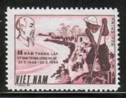 VN 1986 MI 1683 - Vietnam