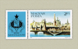 Hungary 1983. Sozfilex - Moscow Segmental Stamp MNH (**) Michel: 3644 / 0.40 EUR - Ungarn