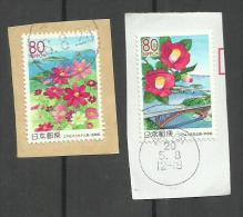 Japon N°3839, 3840 Cote 3 Euros - 1989-... Emperador Akihito (Era Heisei)