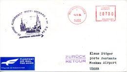 ONU VIENNE. Enveloppe Ayant Circulé En 1984. Vol Vienne-Moscou. - Avions