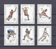 MADAGASCAR. Jeux olympiques d'�t� de 1992 � Barcelone