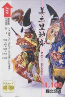 Carte pr�pay�e Japon - TRADITION - MIDORI KAGURA - Guerrier japonais / Costume - Japan prepaid card / V4 - Hiro 50