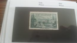 LOT 250877 TIMBRE DE FRANCE OBLITERE