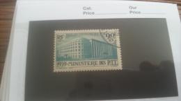 LOT 250881 TIMBRE DE FRANCE OBLITERE