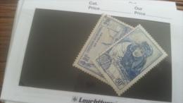 LOT 250887 TIMBRE DE FRANCE OBLITERE