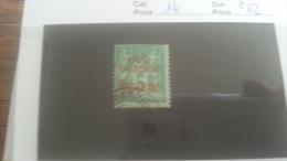 LOT 250930 TIMBRE DE COLONIE MADGASCAR NEUF* N�14 VALEUR 12 EUROS