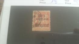 LOT 250937 TIMBRE DE COLONIE MADGASCAR OBLITERE N�18 VALEUR 53 EUROS