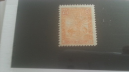 LOT 250954 TIMBRE DE COLONIE MADGASCAR NEUF* N�74 VALEUR 85 EUROS