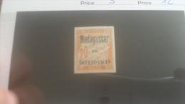LOT 250959 TIMBRE DE COLONIE MADGASCAR NEUF** N�3 VALEUR 12 EUROS