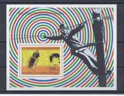 MADAGASCAR. Centenaire De La Première Liaison Téléphonique - Madagascar (1960-...)