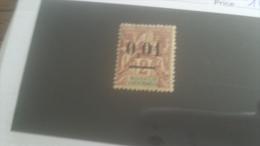 LOT 250981 TIMBRE DE COLONIE MADGASCAR NEUF* N�51 VALEUR 14 EUROS