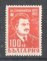 50-386 // BG -1946  23 JAHRE Von Der ERMORDUNG Von STAMBOLIISKI Mi  547 ** - 1945-59 República Popular