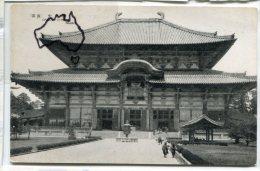 - DAIBUTSUDEN - TOKIO - Joli Palais, Non écrite, Petit Format, TBE, Scans. - Tokio