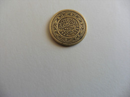 Tunisie  . Monnaie  : 20  Millièmes  1960  Tranche Striée - Tunisie