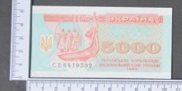 UKRAINE  5000  KARBOVANTSIV  1995     -    (Nº11414) - Ukraine