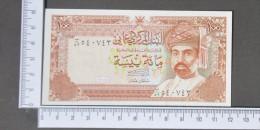 OMAN  100  BAISA  1987-94     -    (Nº11428) - Oman
