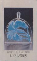 RARE Télécarte ARGENT Japon - ART NOUVEAU - PARFUM RENE LALIQUE FRANCE / CARNATION -  Japan SILVER Phonecard - Bijou 113 - Parfum