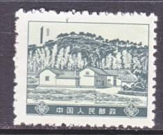 PRC   1163    * - 1949 - ... People's Republic