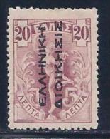 Greece, Occupation, Turkey, Levant, Scott # N109 Mint Hinged Hermes, Overprinted, 1912 - Levant