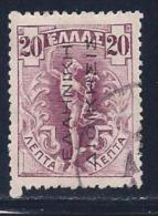 Greece, Occupation, Turkey, Levant, Scott # N109 Used Hermes, Overprinted, 1912 - Levant