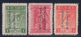 Greece, Occupation, Turkey, Levant, Scott # N110-2 Mint Hinged Hermes, Iris, Overprinted, 1912 - Levant