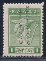 Greece, Occupation, Turkey, Levant, Scott # N110 Mint Hinged Hermes, Overprinted, 1912 - Levant