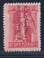 Greece, Occupation, Turkey, Levant, Scott # N111 Mint Hinged Iris,  Inverted Overprint, 1912 - Levant