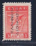 Greece, Occupation, Turkey, Levant, Scott # N112 Mint Hinged Hermes, Overprinted, 1912 - Levant