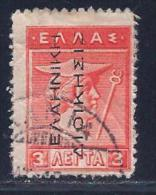 Greece, Occupation, Turkey, Levant, Scott # N112 Used Hermes, Overprinted, 1912 - Levant