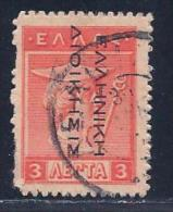 Greece, Occupation, Turkey, Levant, Scott # N112 Used Hermes, Inverted Overprint, 1912, Ragged Perfs - Levant