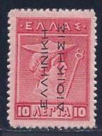 Greece, Occupation, Turkey, Levant, Scott # N114 Mint Hinged Hermes, Overprinted, 1912 - Levant
