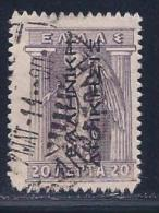 Greece, Occupation, Turkey, Levant, Scott # N115 Used Iris, Overprinted, 1912 - Levant