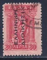 Greece, Occupation, Turkey, Levant, Scott # N117 Used Hermes, Overprinted, 1912 - Levant