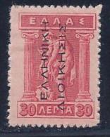 Greece, Occupation, Turkey, Levant, Scott # N117 Mint Hinged Hermes, Overprinted, 1912 - Levant