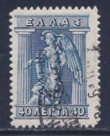 Greece, Occupation, Turkey, Levant, Scott # N118 Used Iris, Overprinted, 1912 - Levant