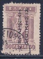 Greece, Occupation, Turkey, Levant, Scott # N119 Used Hermes, Overprinted, 1912 - Levant