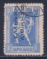 Greece, Occupation, Turkey, Levant, Scott # N120 Used Hermes, Overprinted, 1912 - Levant