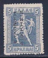 Greece, Occupation, Turkey, Levant, Scott # N123 Mint Hinged Hermes, Overprinted, 1912 - Levant