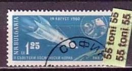 BULGARIA / Bulgarien 1961 SPACE - Dogs 1v.- Used/ Oblitere / Gestemp.(O) - Bulgaria