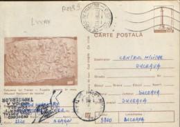 Romania - Stationery Postcard 1979 Used - Archaeology - Trajan´s Column - Roman Legions, On The March - Archeologia