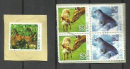 Japon N°4049, 4051, 4052 Cote 3.25 Euros - 1989-... Emperador Akihito (Era Heisei)