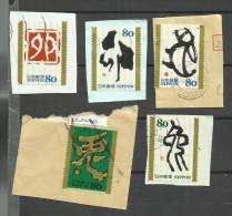 Japon N°5282 à 5284, 5286, 5287 Cote 4 Euros - 1989-... Emperador Akihito (Era Heisei)