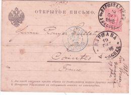 1886 -PostCard E P 3 Kon From Warschau ( Varsovie )  To France - Briefe U. Dokumente
