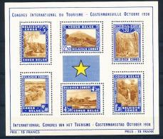 Congo Belge - Bloc 2 - BL2 - Tourisme - 1938 - MNH - CV : 130�
