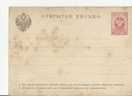 =RU 1890 GS Cleer - Briefe U. Dokumente