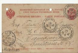 =RU 1902 GS LubiN Nach HAMBURG - 1857-1916 Imperium