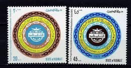 Kuweit ** n� 512/513 - 25e ann. du projet de l�union postale
