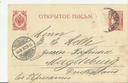 =RU 1908 Gs Petersburg  Nach  Magdeburg - Lettres & Documents