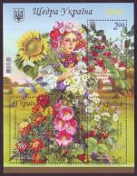 2012. GENEROUS UKRAINE: SUMMER. Flowers, Fruits, Berries, Dragonfly. Mi-Nr. Block 99 Mint (**) - Ukraine